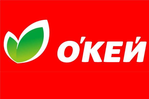 В магазинах «О'КЕЙ» началась благотворительная акция в пользу Русфонда