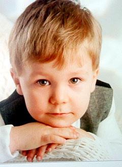 Дима Константинов, 5 лет, злокачественная опухоль – анапластическая астроцитома ствола головного мозга, спасет лечение в клинике Харли Стрит (Лондон, Великобритания). 11642000 руб.
