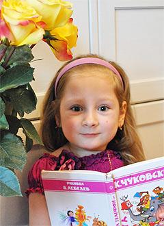Настя Костерина, 7 лет, несовершенный остеогенез, требуется операция. 350000 руб.