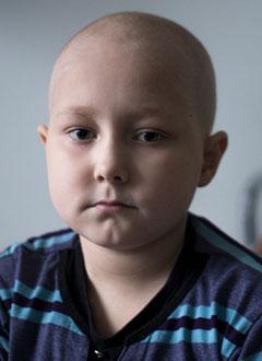 Вася Перевощиков, 9 лет, острый лимфобластный лейкоз, спасут лекарства. 1252265 руб.