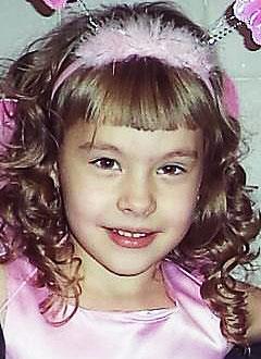 Кристина Рыбалко, 7 лет, врожденный порок сердца, спасет эндоваскулярная операция. 339063 руб.