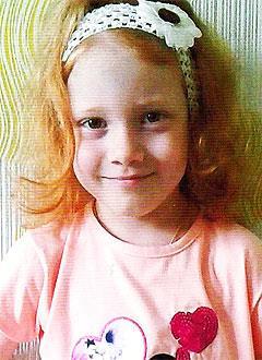 Лиза Московская, 5 лет, врожденный порок сердца, спасет эндоваскулярная операция. 172711 руб.
