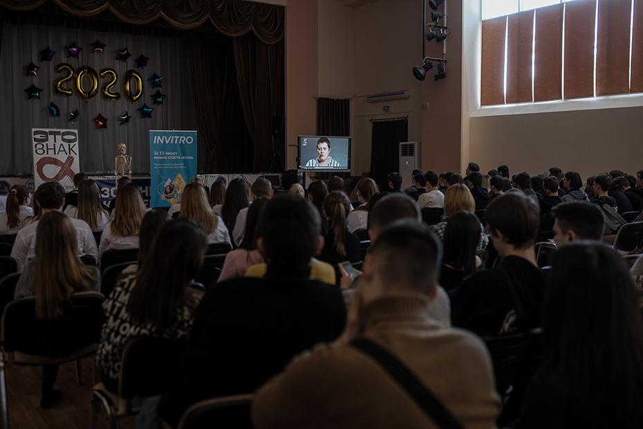 Выступление перед азовскими студентами