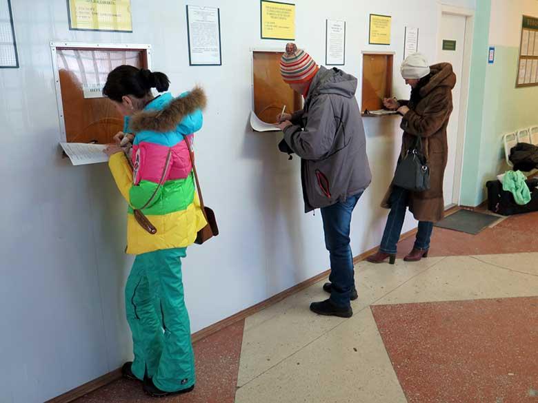 9. Больше всего потенциальных доноров регистр получил в Вилючинске